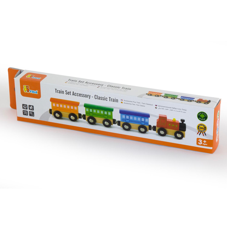 Кутия на детски дървен пътнически влак-Bellamie