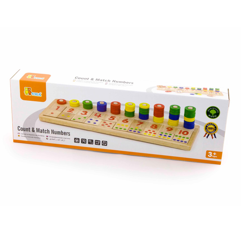 дървена играчка-да броим и учим числата-образователни играчки(1)-bellamie