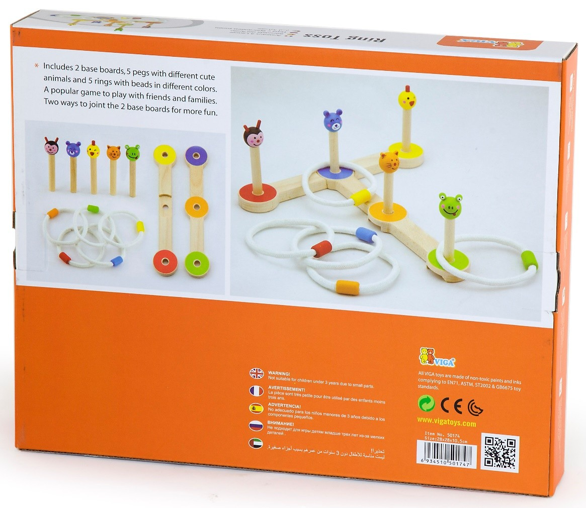 игра с рингове-дървена играчка-образователни играчки(2)-bellamie