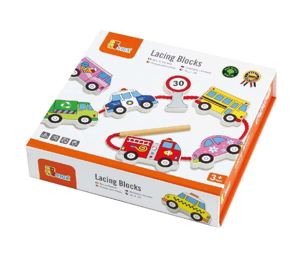 Дървена играчка за нанизване - Превозни средства - образователни играчки(2)-bellamie