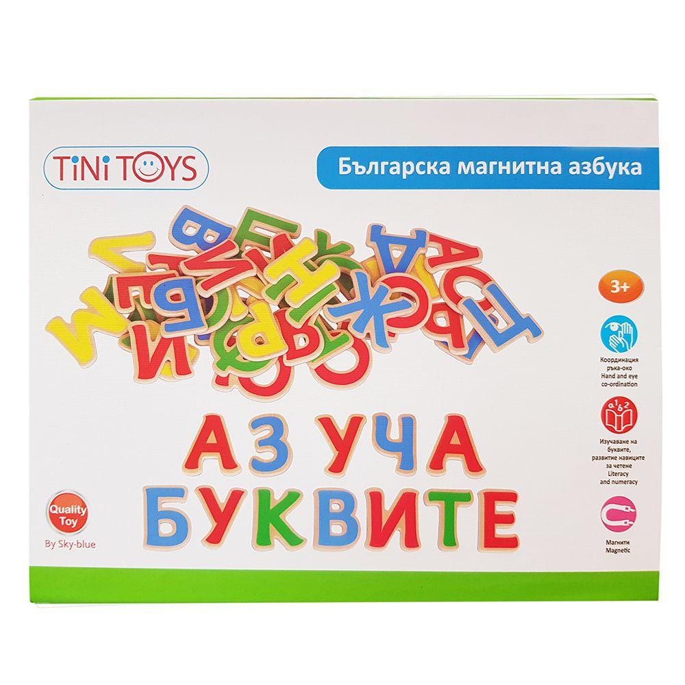Дървени магнитни букви- българската азбука - образователни играчки от Беллами(1)-bellamiestore