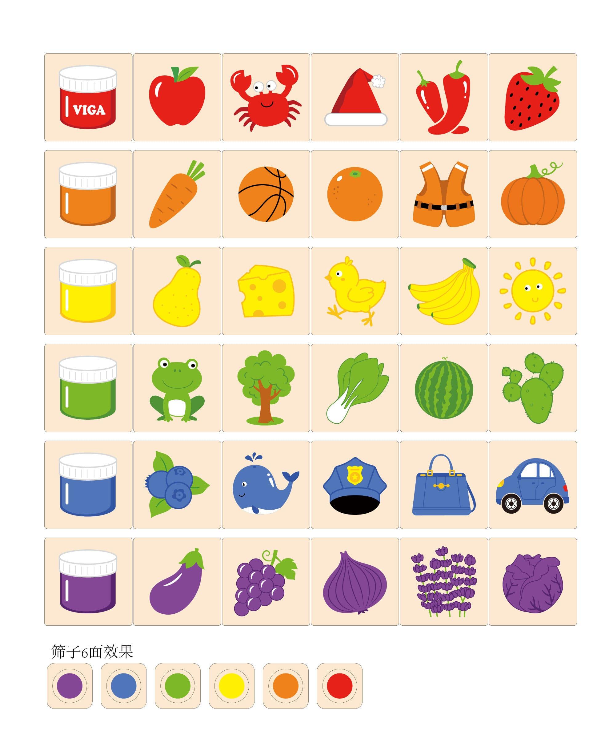 Образователна игра и пъзел с цветове от Viga toys-bellamiestore