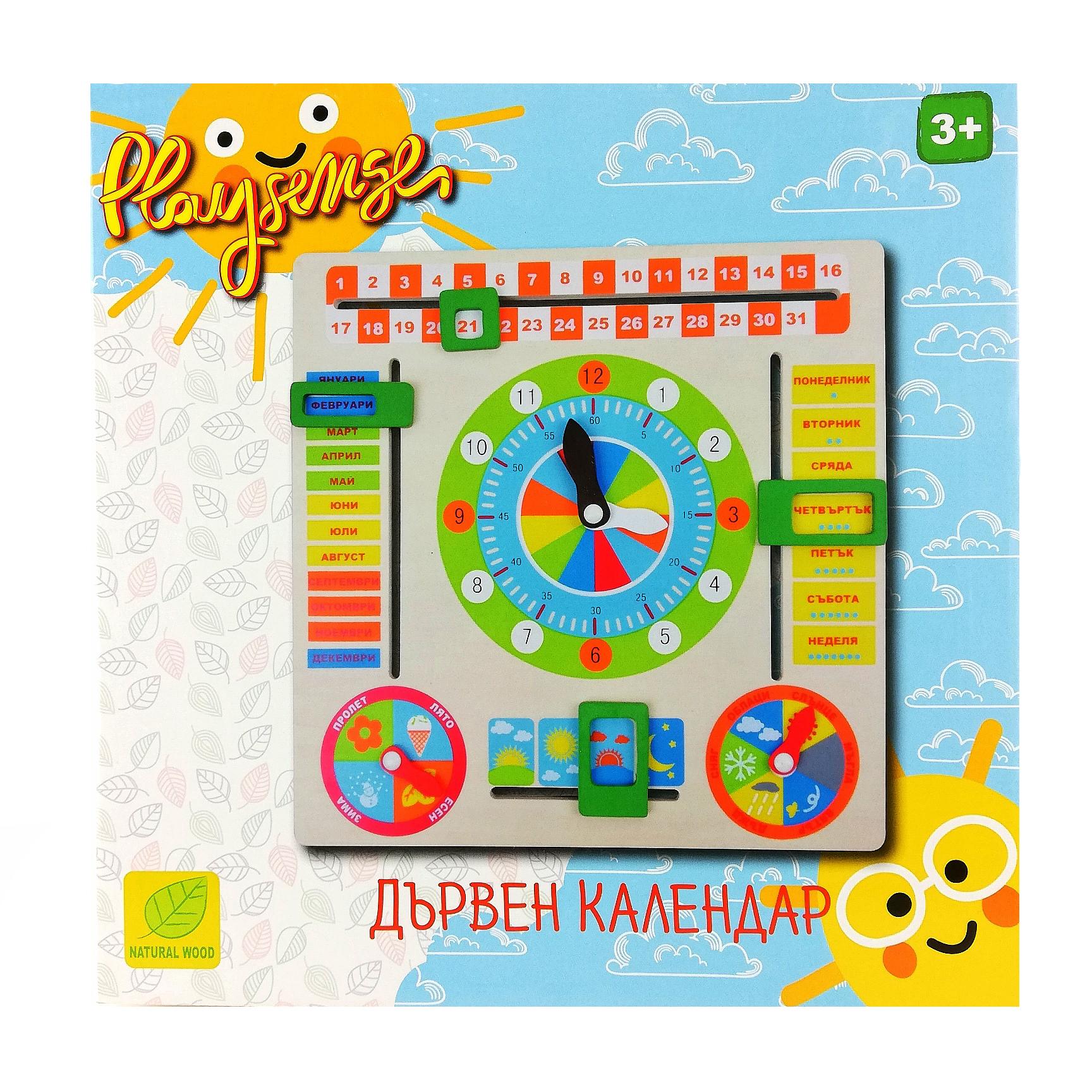 Образователна играчка календар на български език -bellamiestore