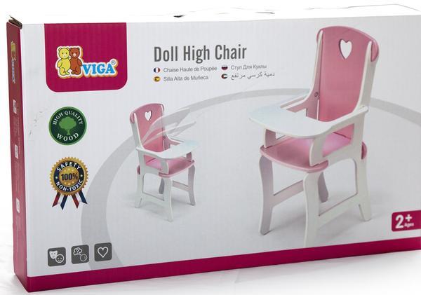 Стол за хранене на кукли - дървени играчки от Viga toys-bellamiestore