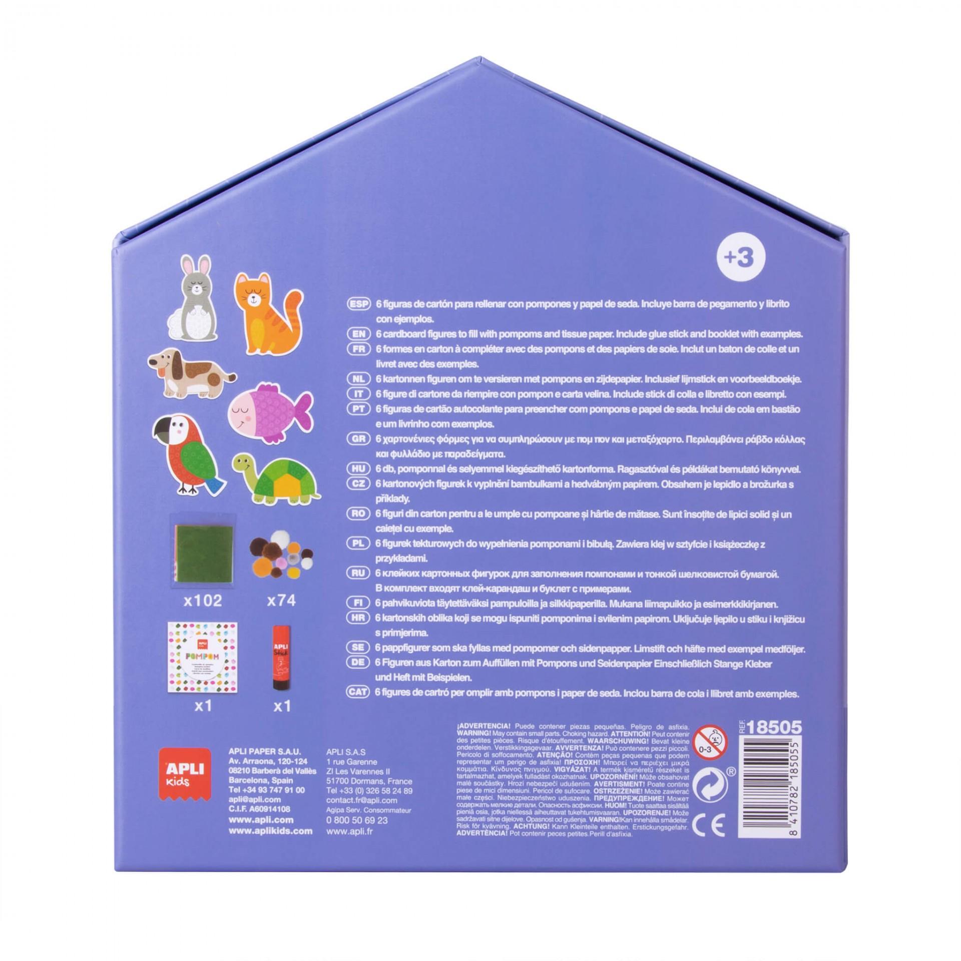 Творчески комплект с помпони от Apli kids-bellamiestore
