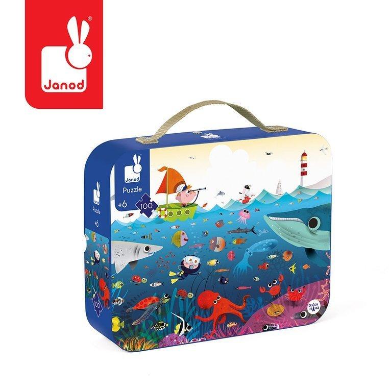 Детски пъзел в куфарче подводен свят-bellamiestore