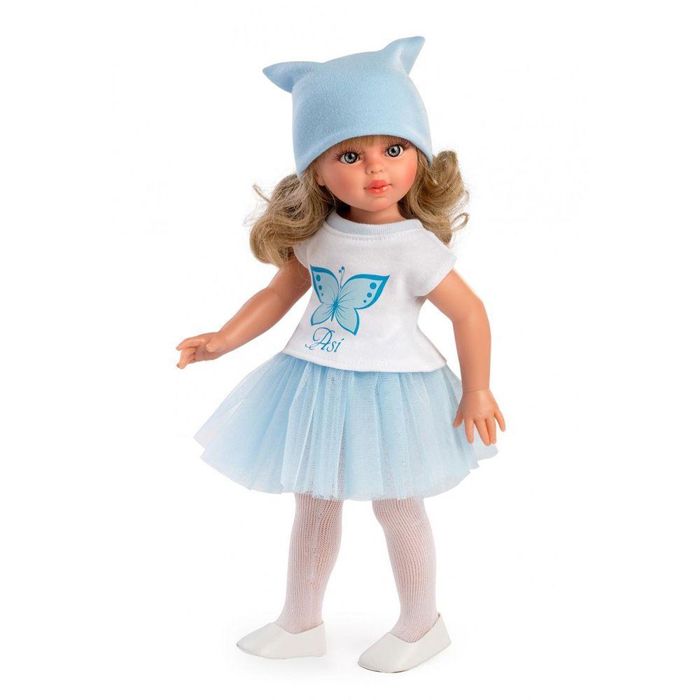 Детска кукла Сабрина с пола от тюл - Asi dolls-bellamiestore